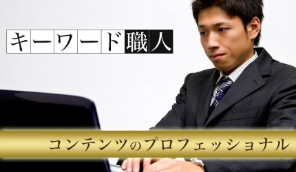 アフィリエイト作成(制作)代行副業アフィキング